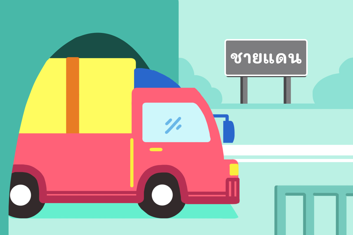 the-impacts-of-goods-in-transit-regulatory-reform-and-trade-facilitation-improvement-on-thai-trade-and-investment